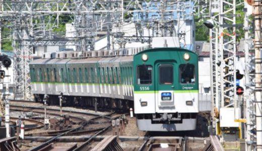 京阪の5ドア車『5000系』の5扉運用が1月29日(金)に終了!12月20日から誕生50周年記念イベントを開催