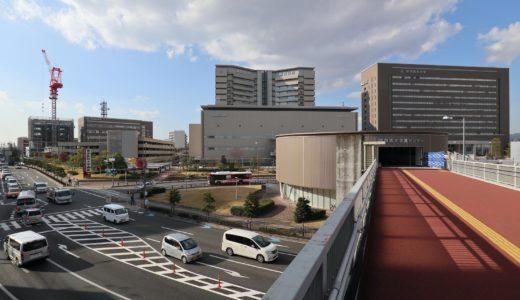 関西医科大学附属病院(枚方病院)・関西医科大学枚方新学舎は駅チカの一大メディカルコンプレックス