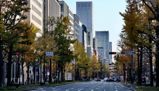 大阪が世界18位でベスト20入り。JLLが2020年1-9月期世界の商業用不動産投資額を発表