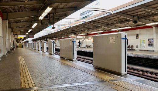 御堂筋線ー西中島南方駅 ホームドア(可動式ホーム柵)設置工事の状況 20.12