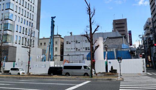 (仮称)三津寺ホテルプロジェクトの状況 20.11【2021年9月竣工予定】