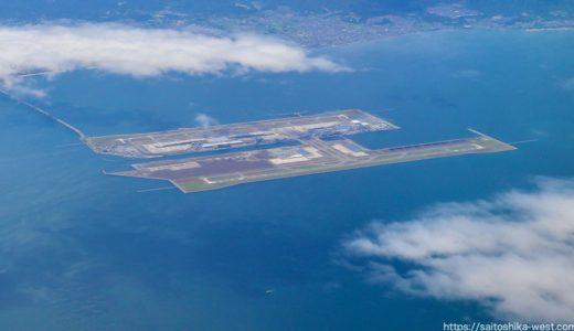 関空第1ターミナルの改修費700億円の最大半分を政府が支援。財政投融資で低金利で貸出し金利負担軽減分をリノベーションに充当