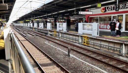 JR鶴橋駅ー環状線ホームの可動式ホーム柵(ホームドア)設置工事の状況 21.01