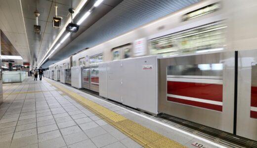 御堂筋線ー新大阪駅 ホームドア(可動式ホーム柵)設置工事の状況 21.01