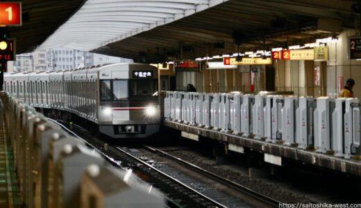 御堂筋線ー西中島南方駅 ホームドア(可動式ホーム柵)設置工事の状況 21.01