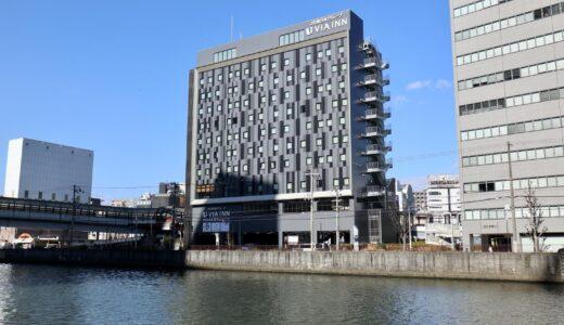 ヴィアイン大阪京橋の建設状況 21.01【2020年12月29日開業済み】