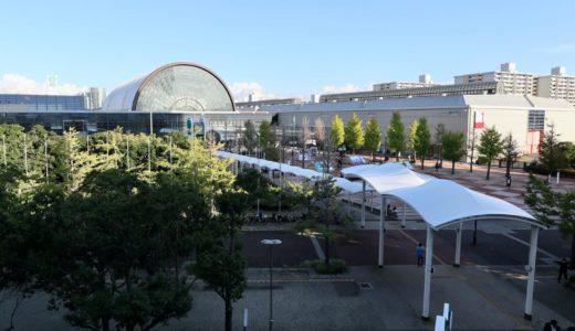 【最新版】都市別国際会議の開催件数ランキング2019 神戸市が開催件数で全国2位に躍進!