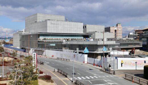 枚方市総合文化芸術センター本館 建設工事の状況 21.01【2021年9月オープン予定】