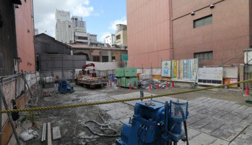駐大阪大韓民国総領事館庁舎 新築工事の状況 20.11【2022年5月竣工】
