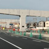 京奈和自動車道ー大和御所道路の橿原北~橿原高田間4.4kmの建設工事の状況 21.05
