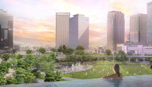 うめきた2期にインフィニティプールが登場!ラスイートが関西最大級の都市型スパを出店