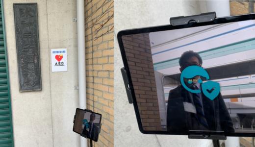 甲子園球場で顔認証による入場管理の実証実験を実施。顔パス入場を目指し優れたユーザー体験を目指す取り組み