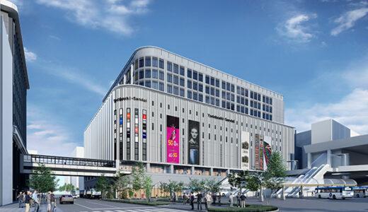 『ヨドバシ仙台第1ビル開発計画』がついに着工!地上12階建て延床約76,500㎡の規模で2023年春竣工へ!