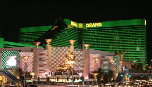 MGMリゾーツが英オンライン大手エンテイン社の取得を断念。大阪IRに対する投資意欲にはプラスに作用する?