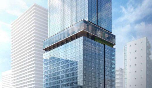 大阪三菱ビル建替え計画(堂島浜一丁目地区)の状況 21.04【2024年4月予定】