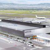 熊本空港新ターミナルビルが着工!内際共用の「滞在型ゲートラウンジ」を整備、2023年春開業予定