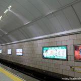 御堂筋線の梅田駅にホームドア(可動式ホーム柵)を設置!2021年3月下旬から使用開始
