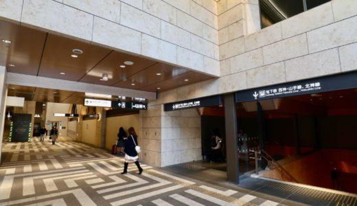 神戸阪急ビル東館内部の通路が使用開始!新ビル内部は高品質な仕上がり具合で良い感じ