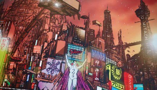 『平成1990年の大阪』大阪エクセルホテル東急に展示されたポスターの大阪がサイバーパンクすぎる!