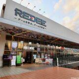 eスポーツ施設「REDEE」はエキスポシティに誕生した日本最大級のeスポーツ体験施設!
