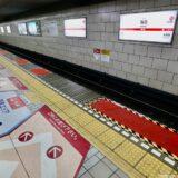 御堂筋線ー梅田駅 ホームドア(可動式ホーム柵)設置工事の状況 21.01