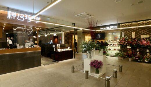 心斎橋パルコのレストラン街「御堂筋ダイニング」が13階にオープン!シアタス心斎橋は3月に開業延期