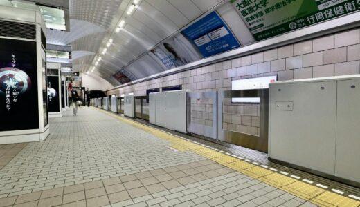 御堂筋線ー梅田駅 ホームドア(可動式ホーム柵)設置工事の状況 21.03