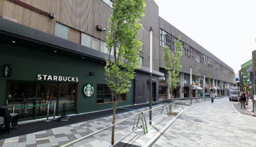 商業施設「EKIZO(エキゾ)神戸三宮」と神戸市・サンキタ通り再整備の状況 21.04