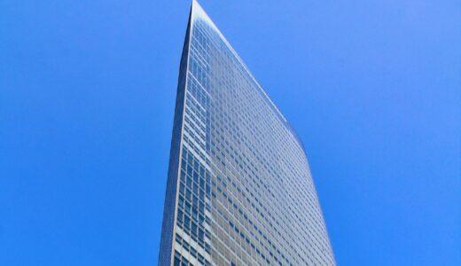 電通が東京汐留の「電通本社ビル」の売却を検討。国内の不動産取引として過去最大級の3000億円規模か