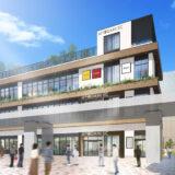 神戸市「名谷駅美装化・リニューアル事業」の事業者はJR西日本アーバン開発を代表企業とする企業Gに決定!