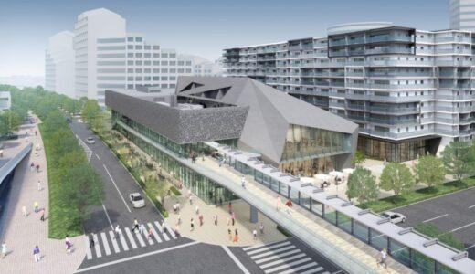 西神中央 文化・芸術ホール等整備事業が着工。2022年6月頃に竣工、9月の開館を予定!