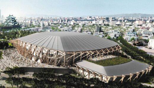 愛知県新体育館は隈研吾氏が設計、施設デザインは名城公園の自然と一体感を創出する「樹形アリーナ」!