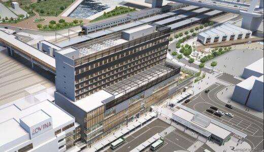 青森駅新駅ビルの完成イメージが公開!新ビルは地上10階建で商業・行政施設、ホテルが入居、2024年度完成予定