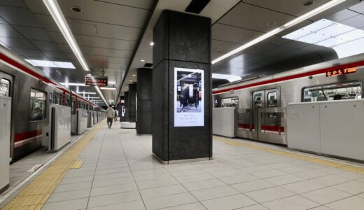 御堂筋線ー中津駅 ホームドア(可動式ホーム柵)設置工事の状況 21.03