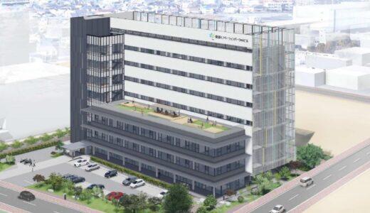 (仮称)健都イノベーションパーク NK ビル【2022年春開業予定】