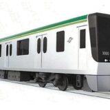 仙台市地下鉄南北線新型車両「3000系」のデザインはA案に決定!【2024年度登場】