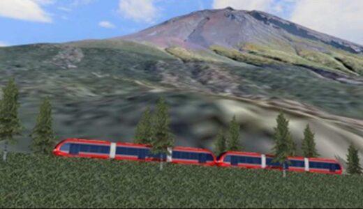 富士山登山鉄道構想が始動!既設の「富士スバルライン」に次世代型路面電車(LRT)を走らせる計画