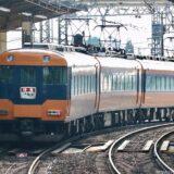 近鉄12200系(新スナックカー)が2021年2月12日に定期運用から引退!