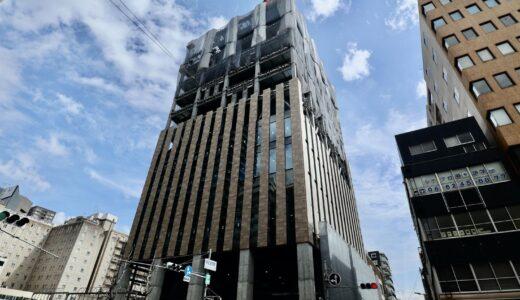 大阪厚生信用金庫新本店ビル 建設工事の状況 21.03【2021年9月竣工】