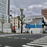 (仮称)三津寺ホテルプロジェクトの状況 21.04【2023年6月竣工予定】