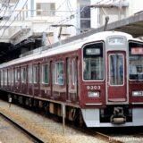 阪急電鉄が初の有料特急を検討。関西私鉄各社に有料着席保証サービスが広がる理由は?