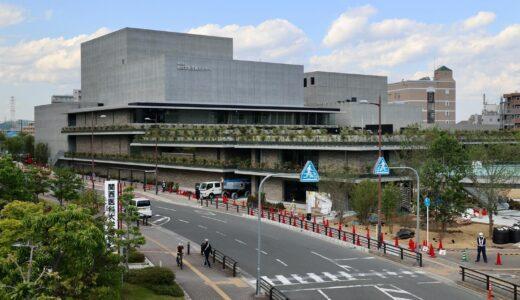 枚方市総合文化芸術センター本館 建設工事の状況 21.05【2021年9月オープン予定】