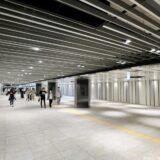 西通路が拡幅!大阪駅前東西地下通路の改良工事の状況 21.07【2023年3月完成予定】