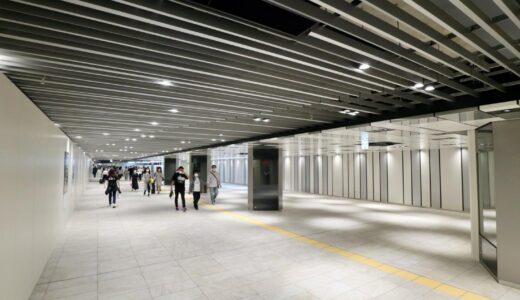 新通路(東通路)が開通!大阪駅前東西地下通路の改良工事の状況 21.05【2023年3月完成予定】