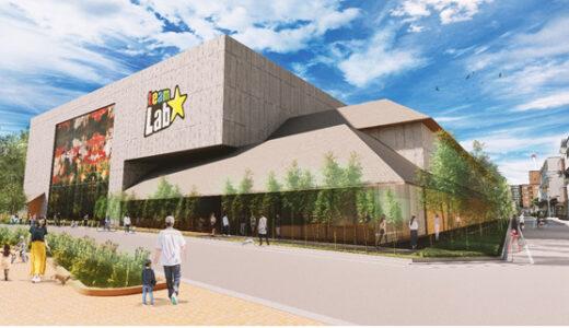 京都駅の東南部にチームラボの大型複合施設が誕生!デジタルアートミュージアムや市民ギャラリー等を整備