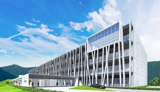 「大阪創薬研究所(仮称)」が着工!大塚製薬が大阪に創薬研究所を新設【2022年夏開所予定】