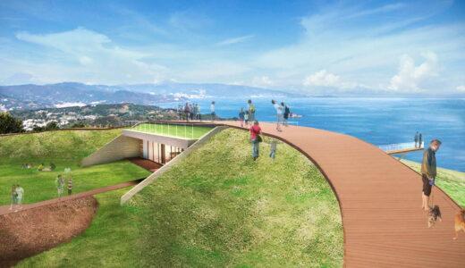 静岡県伊東市の小室山山頂に新施設オープン!360°新ビュースポット、2021年4月23日(金)オープン!