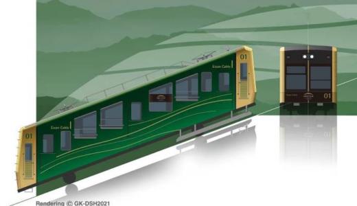 叡山ケーブルと比叡山内シャトルバスのデザインを「ひえい」と統一!統一した世界観を作り出すことでルートを明確化