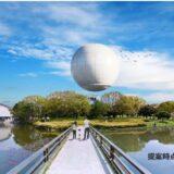 堺市のガス気球による遊覧事業の優先交渉権者が決定!大山古墳(仁徳天皇陵古墳)を上空から眺める係留式のガス気球を整備