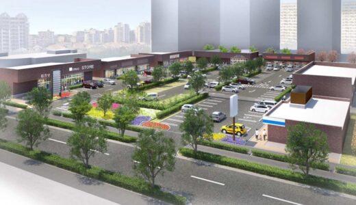 『ムコダンモール』武庫川団地前駅の旧西宮市立高須東小学校跡地の商業施設、3月上旬から順次全11店舗がオープン
